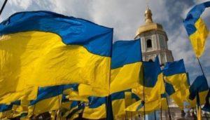 Поздравления с днем города Харькова и днем государственного флага!