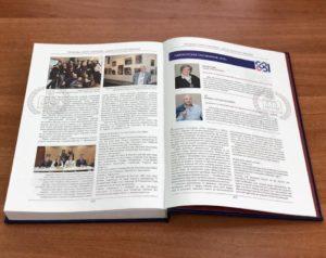Адвокатское объединение «РУХ» отнесено к ежегодному изданию Правовой элиты 2018 года.