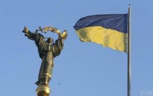 С Днем защитника Украины, Покрова Пресвятой Богородицы, День украинского казачества!