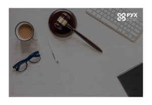 Минюст упрощает процедуру государственной регистрации юридических лиц, физических лиц — предпринимателей и общественных формирований.