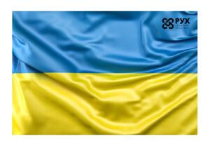 Поздравления с Днем Конституции Украины!