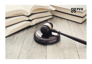 Изменения в уголовное законодательство