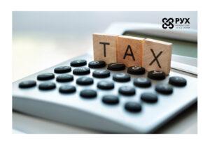 Как сэкономить на обучении, ипотеке, страховании жизни? Налоговая скидка.